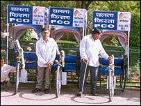 _39553008_india_rickshaws203b.jpg